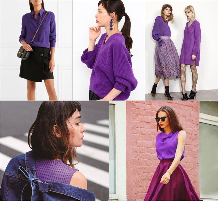 Ultra Violet: Como usar a cor de 2018 eleita pela Pantone (Blusas)