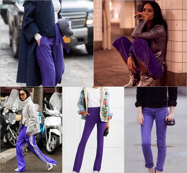 Ultra Violet: Como usar a cor de 2018 eleita pela Pantone (Calças)
